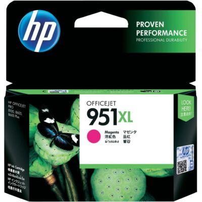 HP CN047AE No.951XL magenta eredeti tintapatron